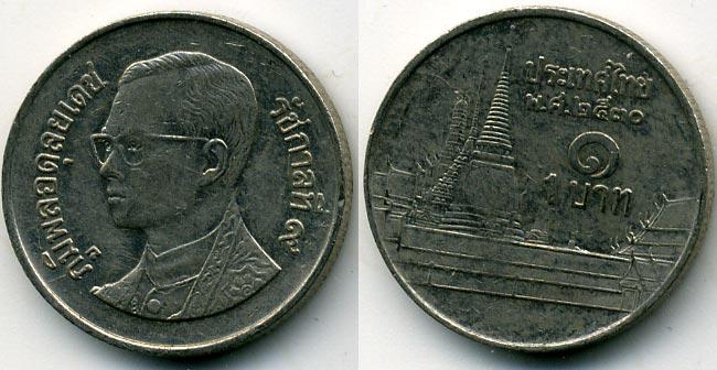 Монета 1 бат цена лупы