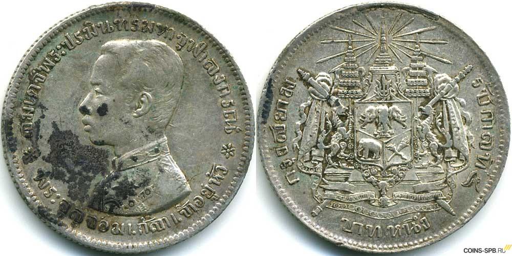 Все про монеты купить юбилейные монеты россии дешево