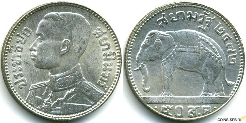 Купить 1 2 монету планы выпуска юбилейных монет