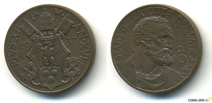 Описание монет ватикана как купить 25 центов
