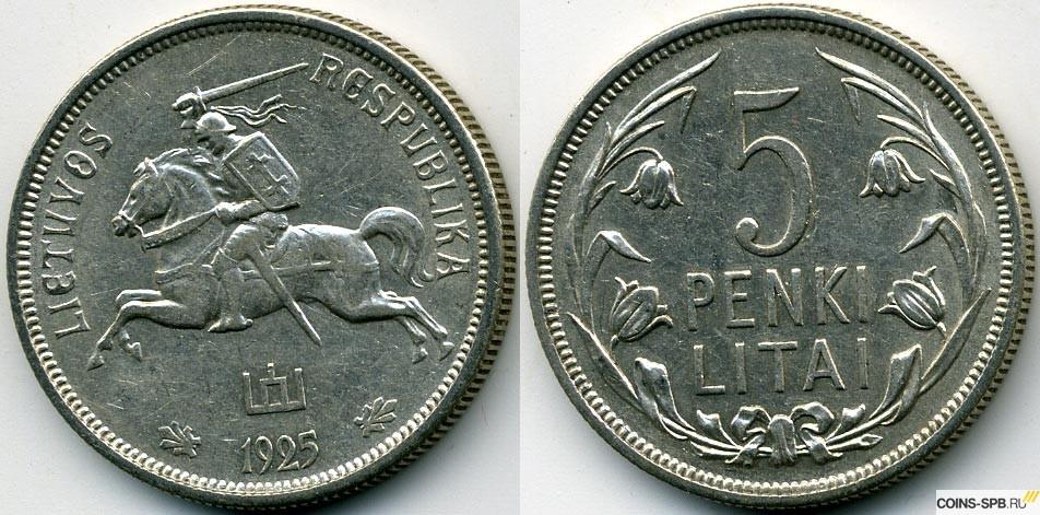 5 центов 1925 литва описание монеты