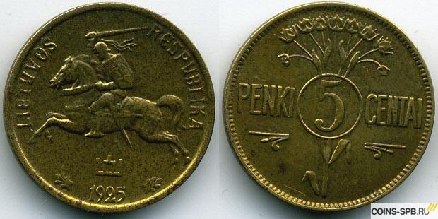Монеты прибалтики цены куплю монеты ссср цены каталог