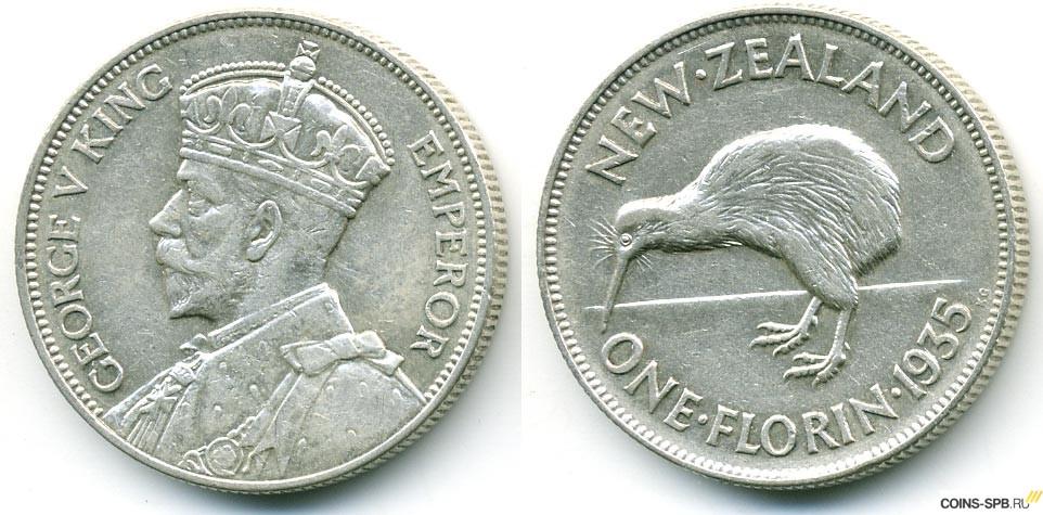 Серебряные монеты новая зеландия центральный форум нумизматов россии