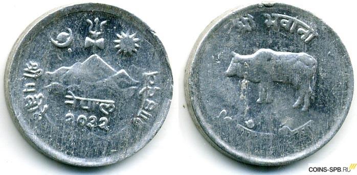 Монета непала сколько стоит копейка 2000 года