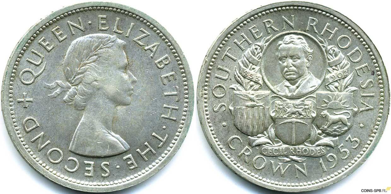 Зимбабве монеты 2017 десятки лет