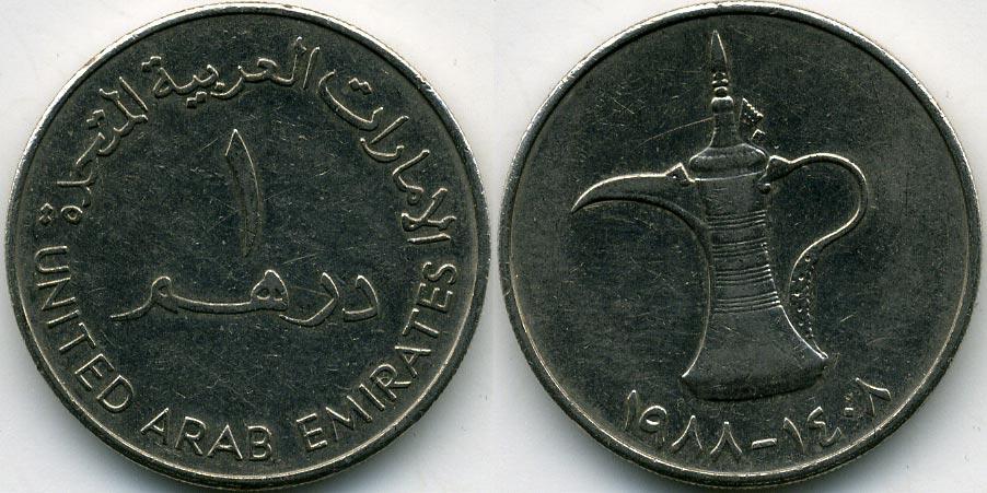 Разновидность монеты 15 копеек 1979 года - 61c
