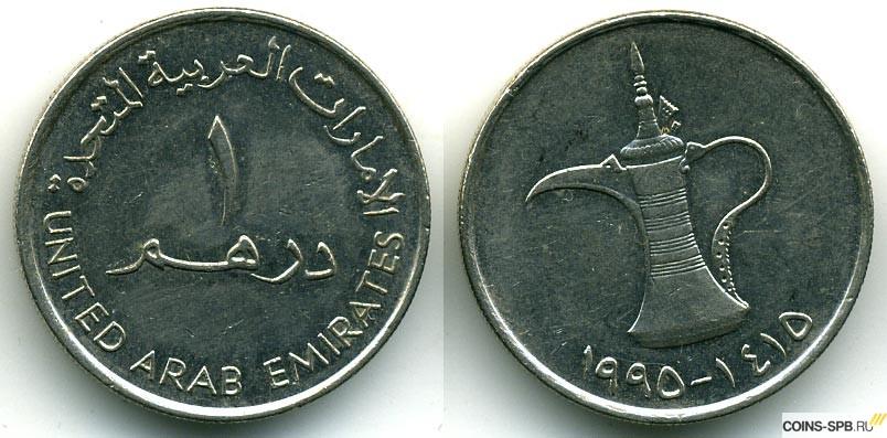 Арабские монеты цена альбом для монет ставрополь