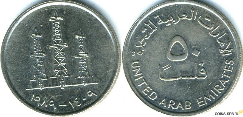 Монета с орлом и арабской вязью лупа карманная купить