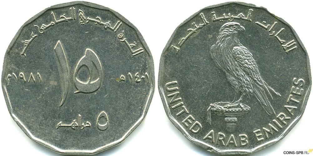 Монета арабские эмираты с вышками куплю монеты 1993 года