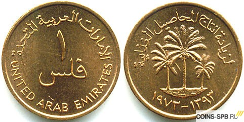 Старинные арабские монеты каталог монеты китай каталог