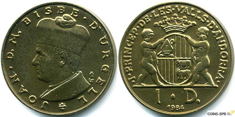 Монета андора папка для купюр и монет