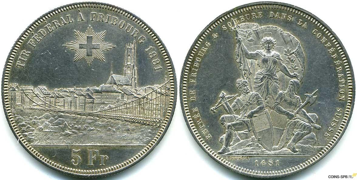 Монета 5 франков швейцария альбом для монет купить доллар