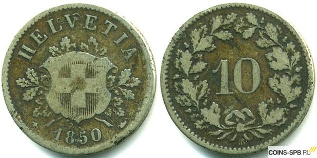 Монета в швейцарии подставка для победы