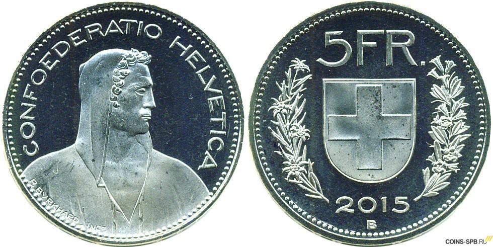 Швейцария монета россия ссср