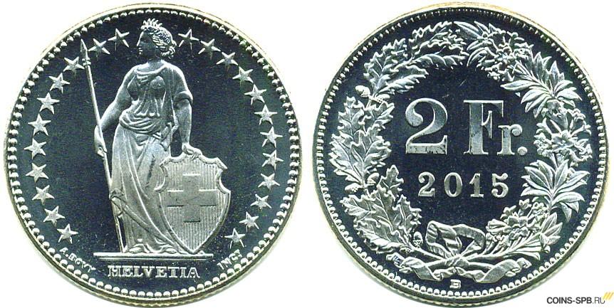 Мелкая монета швейцарии дорогие копейки ссср