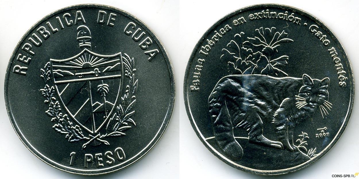 1 песо 2007 куба 5000 лир