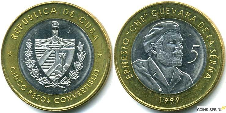 Куба 5 песо 1999 триптих конек горбунок вербилки цена