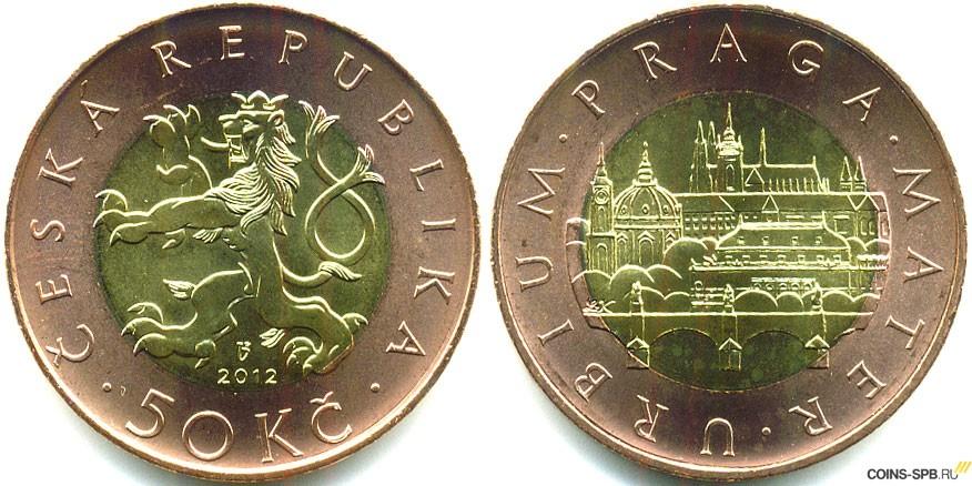 Чешские монеты стоимость купить украинские награды