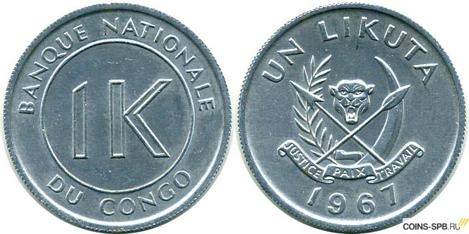 монеты латвии 1924