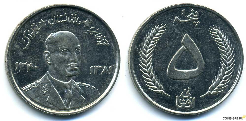 Каталог-Справочник Цен На Монеты На 2007 Год