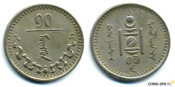 Юбилейные монеты монголии монеты германии фото