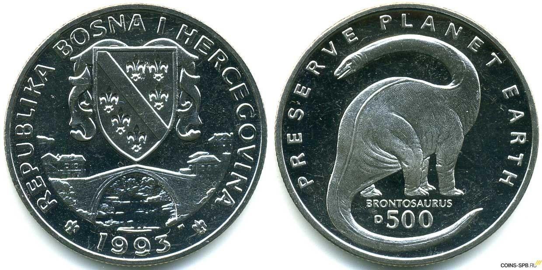 Монеты босния и герцеговина 3 копейки ссср 1943 года цена