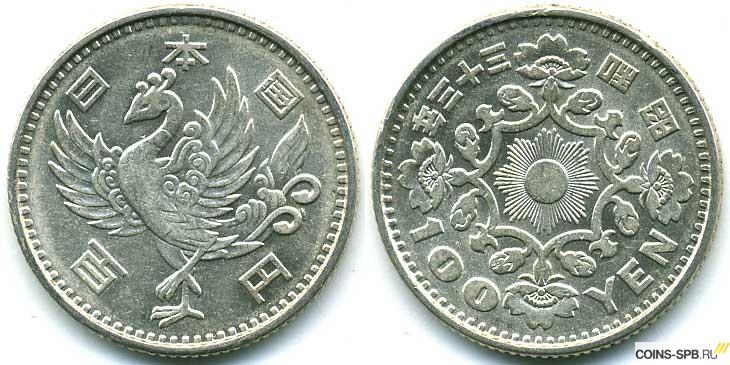 Монеты японии каталог цены магазин антик