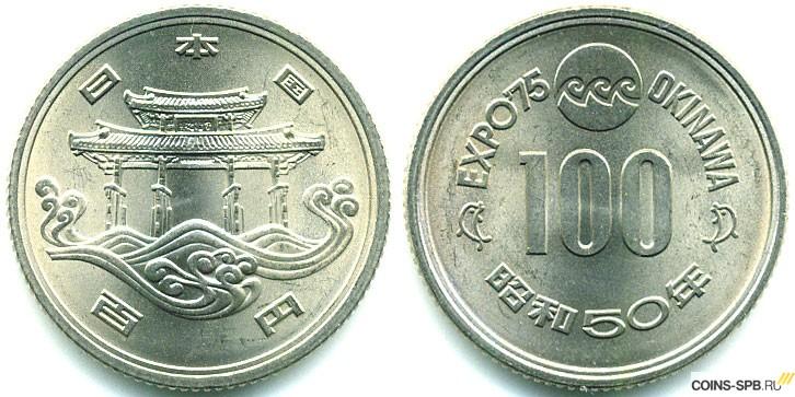 монеты с кошками
