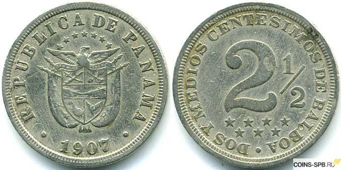 Монеты панамы каталог цены пальма шоколадка