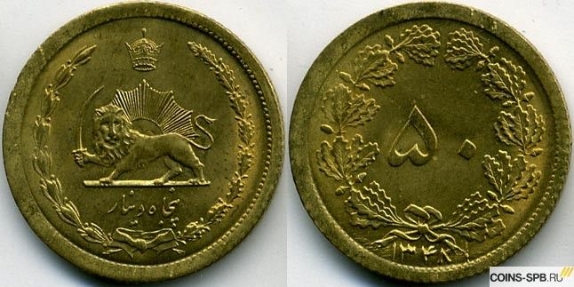 куплю монеты в коломне