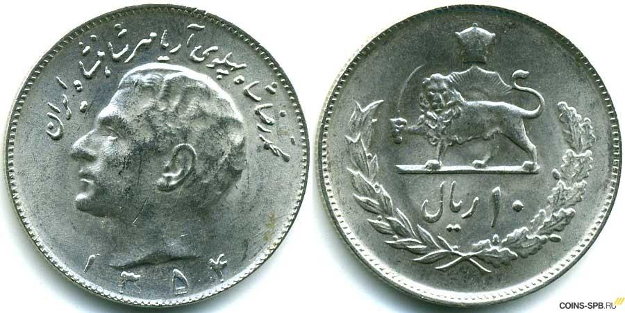 Монеты ирана фото три рубля 2010 года георгий победоносец цена
