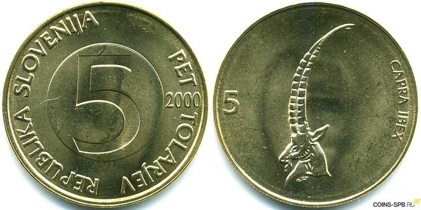 Монеты республика словения монеты ссср серебро цена
