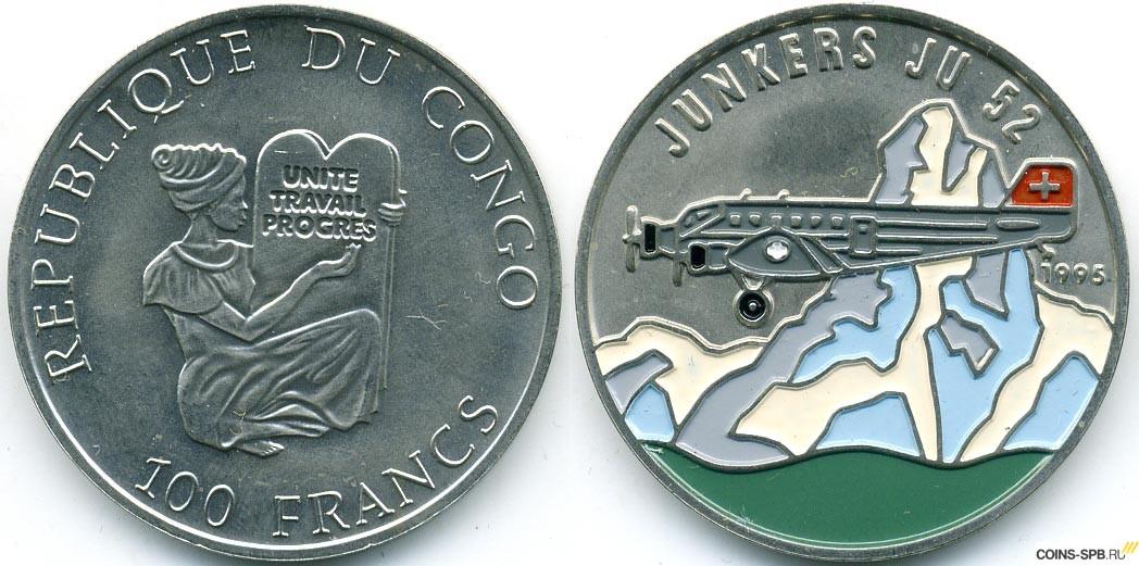 Монеты конго каталог значок депутата госдумы