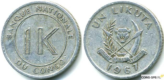 Монеты конго купить купить золотые монеты держава
