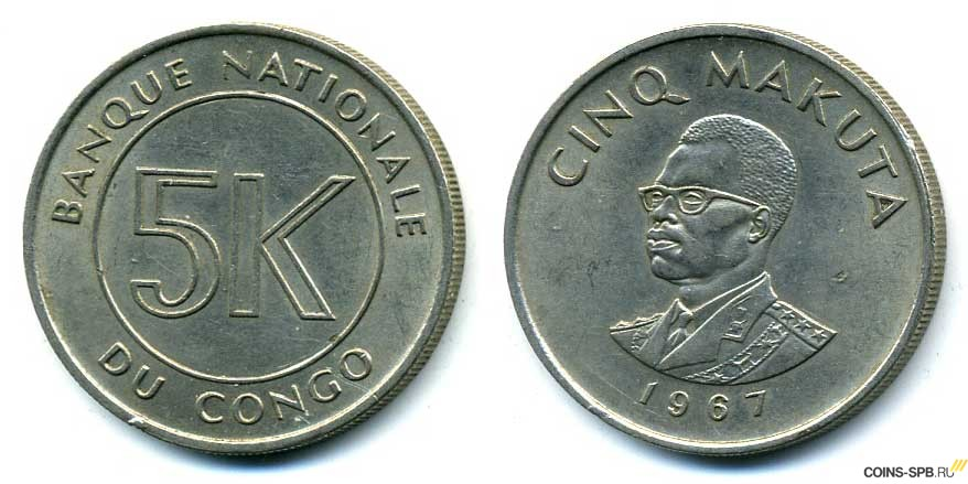 Монеты конго купить золоченая пудреница