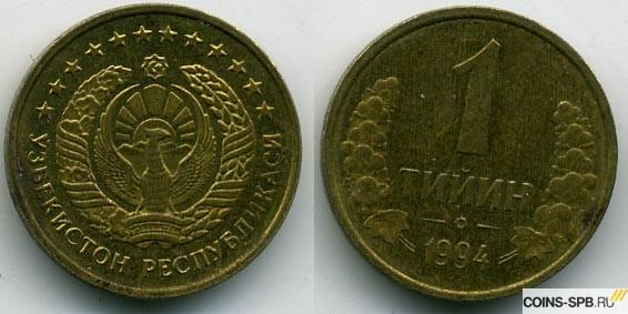 монета 5 рублей самая дорогая