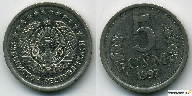 монета 10 коп ссср