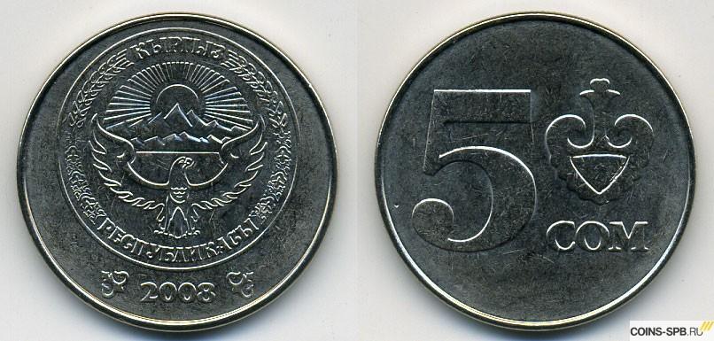 где можно продать монету