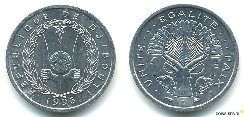 Монеты джибути купить продать евро