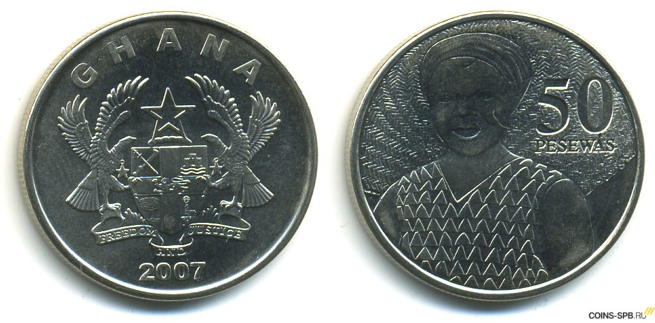 Монеты ганы день дсо