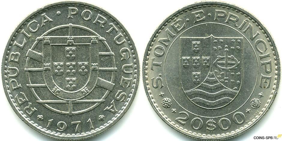 Сан томе и принсипи монеты серебряная монета стрелец