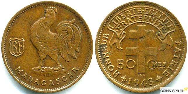 Монеты мадагаскара серебряные монеты австралии знаки зодиака