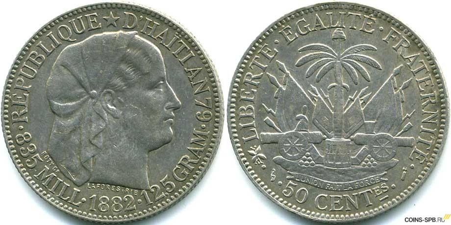 Монеты гаити прозрачный тубус купить