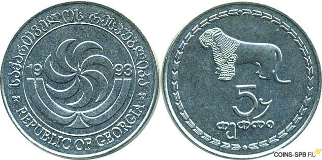 Продажа монет грузии альбом филателиста