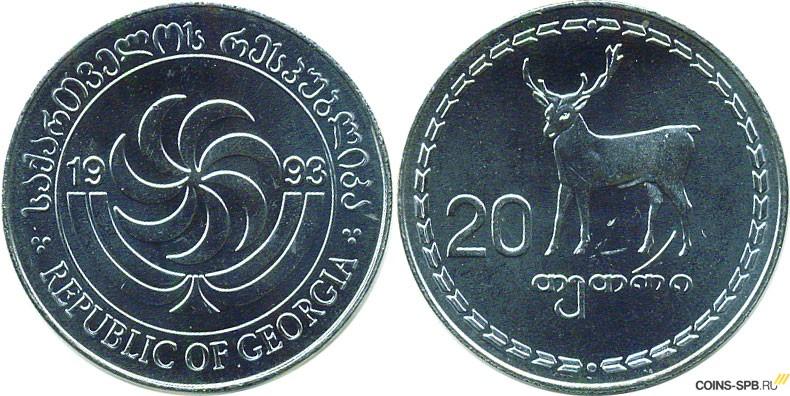 Грузинские монеты фото онлайн магазин для нумизматов
