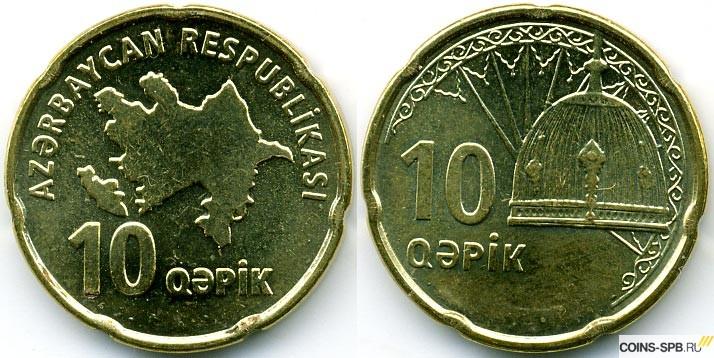 Монеты азербайджана стоимость русь связь