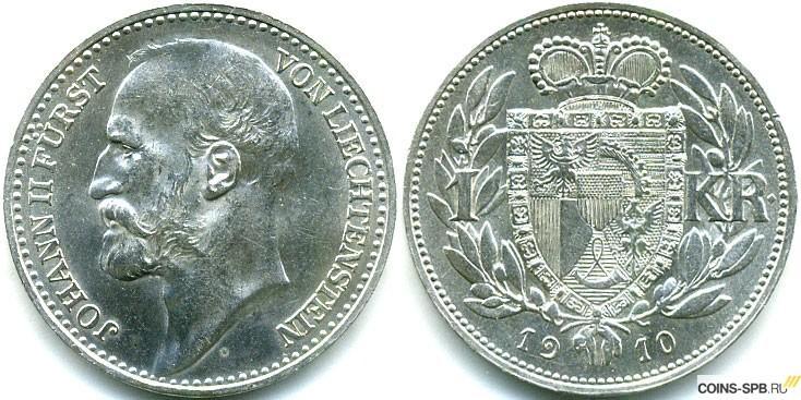 Монеты лихтенштейна монета краснодар