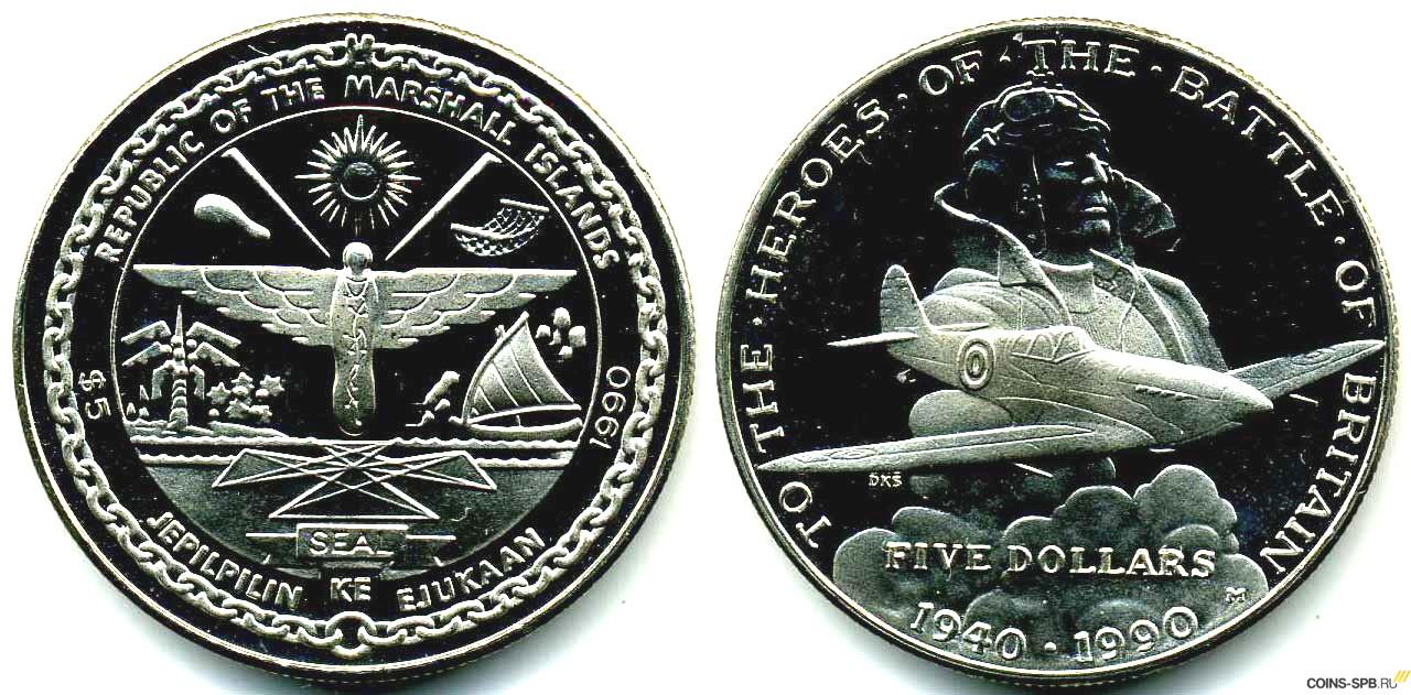 Курс доллара в 1990 году